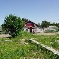 Магазин, Ильинский