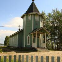 Kalevala. new church, Калевала