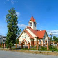 Кондопожская лютеранская церковь, Кондопога