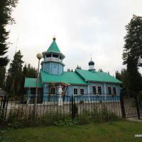 Церковь Покрова Пресвятой Богородицы, Костомукша