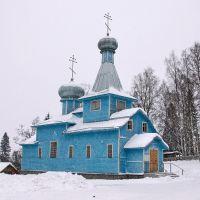 Лахденпохья. Церковь Илии Пророка, Лахденпохья