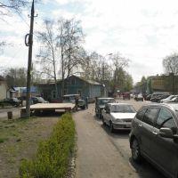 Lahdenpohja, Лахденпохья