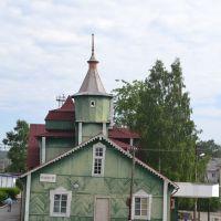 Станция Медвежья гора, Медвежьегорск