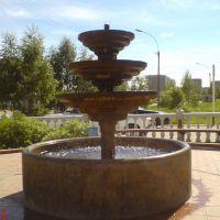 фонтан у тц медвежегорск, Медвежьегорск