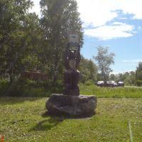 герб медвежьегорска, Медвежьегорск