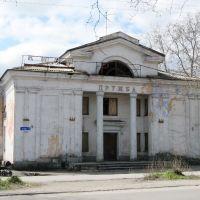 кинотеатр Дружба, Медвежьегорск