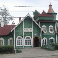 Медвежьегорский вокзал, Медвежьегорск