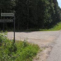 Finland, Ilomantsi. Hatuntie / Syväjärventie. + Video., Муезерский