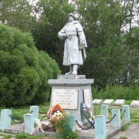 Олонец. Воинский мемориал (WW II memorial in Olonets), Олонец