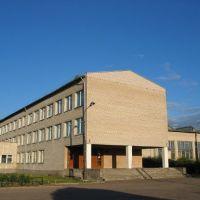 Средняя школа № 2, Олонец