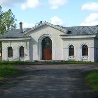 г. Олонец, вид на ж.д. вокзал, Олонец