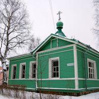 Петрозаводск. Церковь сошествия Святого духа, Петрозаводск