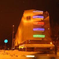 Здание администрации, Петрозаводск