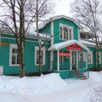 Магазин, Петрозаводск
