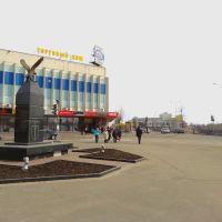 Карелия-маркет, Петрозаводск