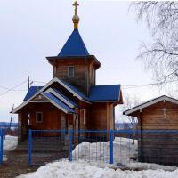 Храм во имя святого апостола и евангелиста Иоанна Богослова, Петрозаводск