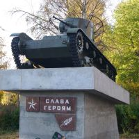 Tank monument, Питкяранта