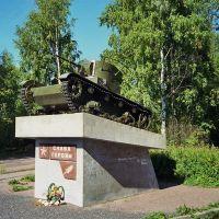 Pitkäranta Soviet WW2 Memorial, Питкяранта
