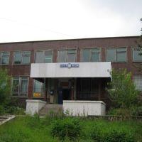 Почта г.Питкяранта, Питкяранта