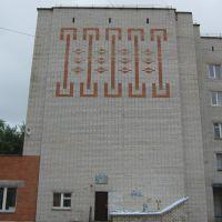 Питкярантская детская художественная школа, Питкяранта