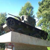 Танк Т-26 (Tank T-26), Питкяранта