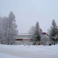 """Магазин """"Магнит"""" (Зима), Питкяранта"""