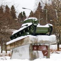 Участник Советско-Финской войны., Питкяранта