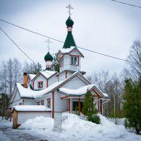 Церковь в Питкяранте., Питкяранта