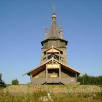 Церковь, Повенец