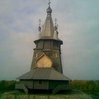 muistokirkko poventsa, kanavan laidalla., Повенец