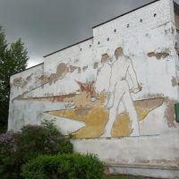 """Здание бывшего """"Детского Мира"""" в Пудоже, Пудож"""