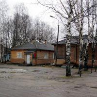 Краеведческий музей, Пудож