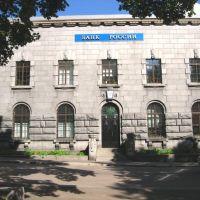 Bank building, Сортавала