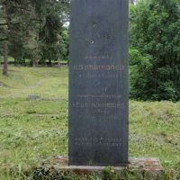 Suomalainen hautausmaa, Sortavala, Сортавала