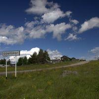 Деревня Софпорог, Софпорог