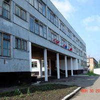 Школа №8, Анжеро-Судженск