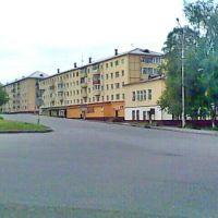 ул. Ленина, Анжеро-Судженск