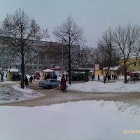 Мед, Анжеро-Судженск