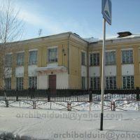 Hight school No.10 in Belovo, Белово