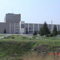 Центральный Дворец Культуры, Белово