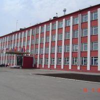 Дворец молодежи, Белово