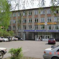 КемГУ, Белово