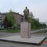 Памятник В.И.Ленину, Белово