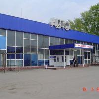 Автовокзал, Белово
