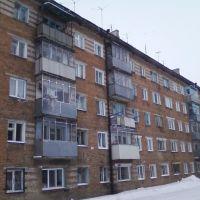 ул.Юности, Белово