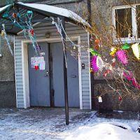 украшенный двор (Белово, Октябрьская, 43), Белово