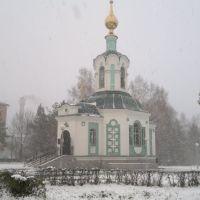 Часовня в честь Святой Богоматери Покрова Пресвятой Богородицы, Белово