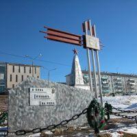 Памятник, Белогорск