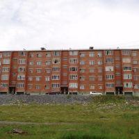 Новый дом, Белогорск