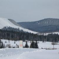 Горы Кузнецкого Алатау, Белогорск